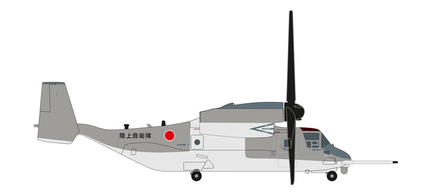 559881 Japan Ground Self-Defense Force Bell/Boeing V-22 Osprey